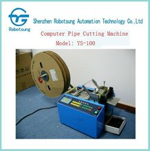 Chequered Tube Cutting Machine/Textured Tube Cutting Machine/Ribbed Tube Cutter