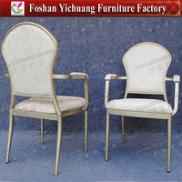 Upholstered dining chairs with arms YC-D118-01