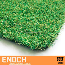 High quality artificial carpet grass for baseball or golf