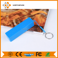 New products 2016 innovative product wholesale move power bank