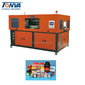 Cheapest semi automatic PET plastic jar blow moulding machine