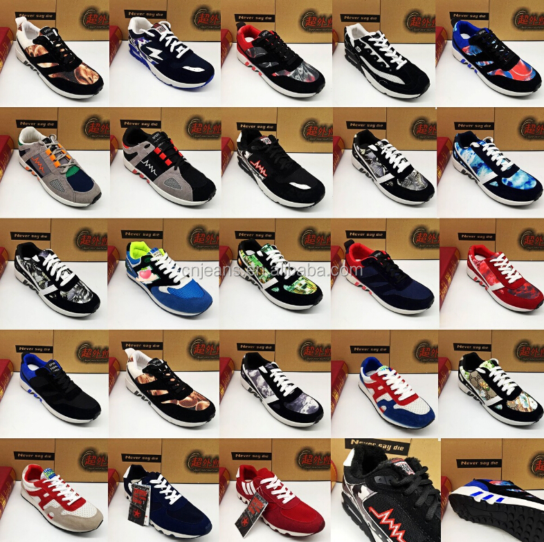 GZY sport shoes and sneakers fashion shoes men