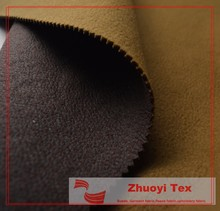 fashion alcantara suede leather textile for uphoplstery