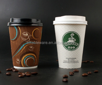disposable custom logo printed hot coffee insulated ripple wall paper cups