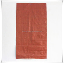 buy polypropylene woven recycle material bags