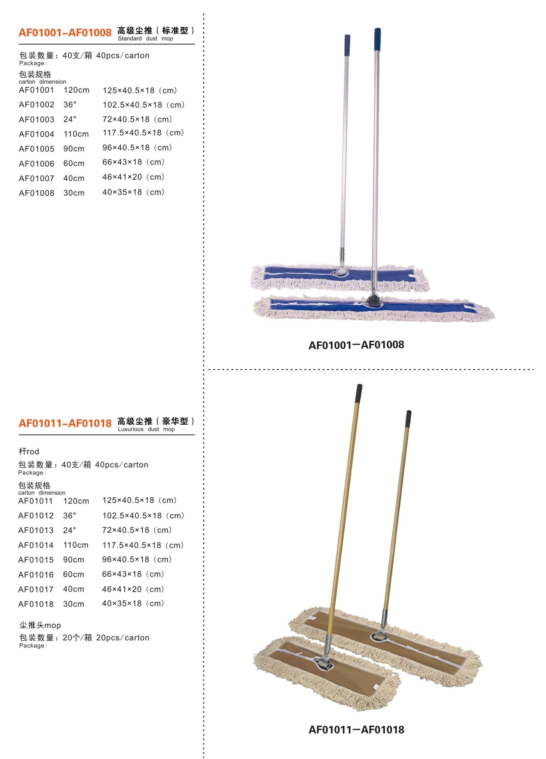 High quality cleaning dust mop with different size