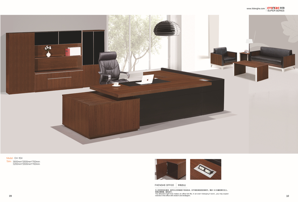 Italian design office desk solid wood modern office desk for Catalogue bureau
