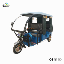 Hot sale electric rickshaw bikes and tvs auto rickshaw price for sale