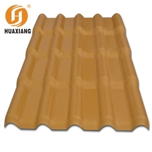 2018 hot sale good sound insulation spain style 3 layer upvc roofing sheet/white flat tile roof