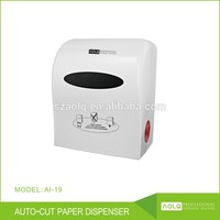 Motion-Activated Brass Paper Towel Dispenser , hotel paper towel tissue dispenser