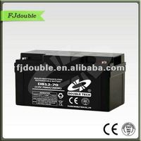 STRONG POWER VOLT BATTERY FOR UPS 12V 70AH