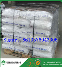 42.5R Strength Grade(Mpa) and Extra Rapid Hardening Hardening Feature ordinary portland cement 50kg bag