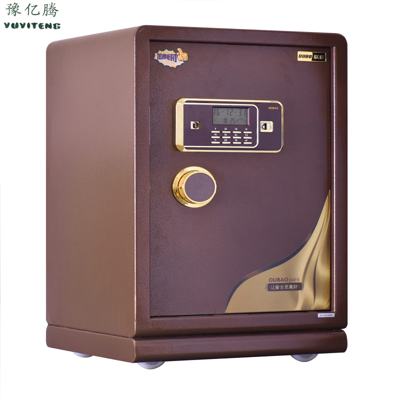 Steel Alarm Security Box in Safes with Electronic Code Lock