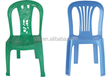 High quality Plastic chair for public/household use,Plastic furniture