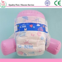 high grade good price Grade super absorbent cotton baby diaper