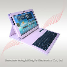 "Detachable wireless Bluetooth Keyboard with PU leather case cover For samsung galaxy tab 8"" tablets 7510"