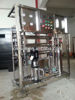 water purification equipment with 1 ton/per hour; reverse osmosis for school use