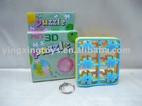 DIY promotional 3D puzzle ball with key ring