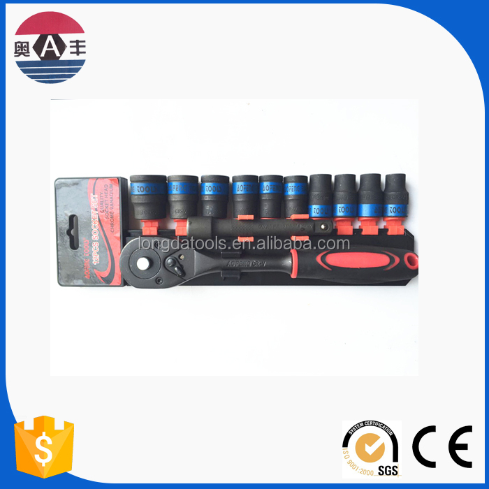 professional box spanner wrench socket set