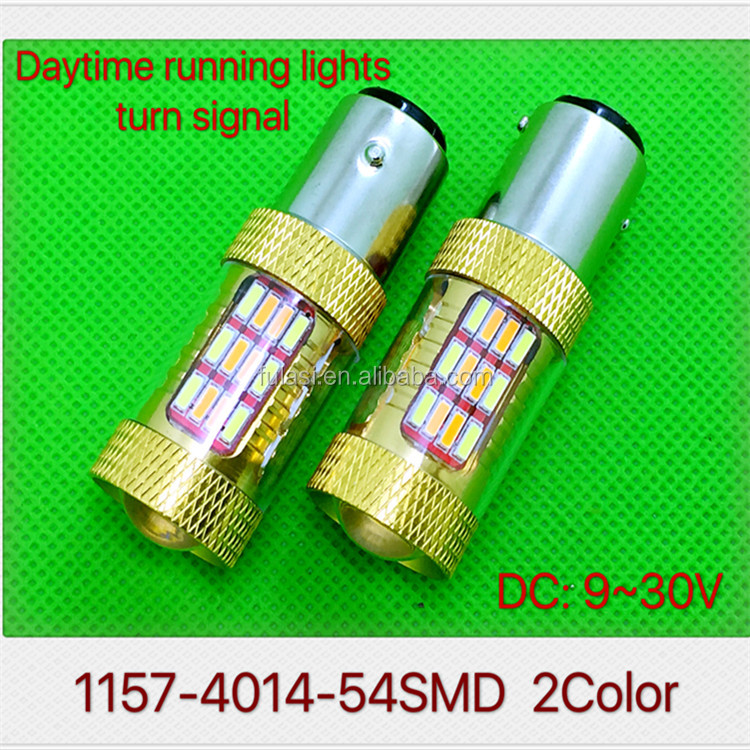 New product auto interior LED lampT20 1157 4014 54SMD led double color brake light turn light car parts accessories
