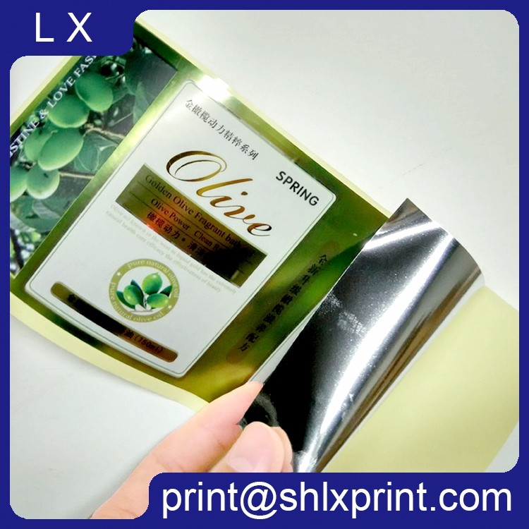 Custom Printed Adhesive Hot Gold Stamping Capsules Bottle Sticker Label, Pill Bottle Custom Label