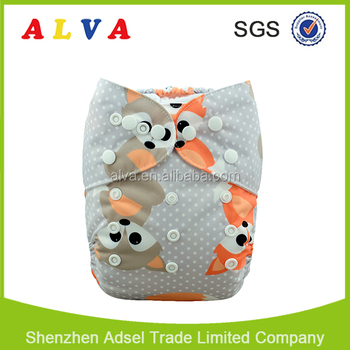 Alva Fox Pattern Free Shipping Wholesaler of Baby Cloth Diapers