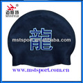 Wrinkle-free Cheap silicone waterproof swimming caps manufacturers