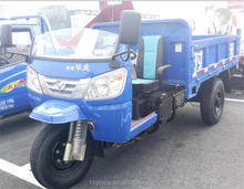 Best price 3 wheel vehicle open cab cargo tricycles on sale