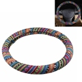 Ryanstar Racing Linen National Steering Wheel Cover