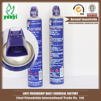Hot Sell Pest Control Insecticide Spray Mosquito Fly Cockroach Killer Spray