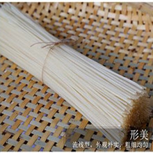Rice Stick / Rice Noodle / Rice Vermicelli Best Quality from Thailand