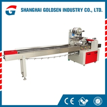 Automatic pillow-shaped chocolate packaging machine.manual chocolate packaging machine,Chocolate Bar Packaging Machinery