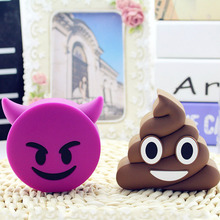 Emoji 2600mah Mobile Charger Power Bank, Unicorn Pineapple Pizza Ice Cream Poop Green Leaf power bank