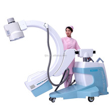 digital medical C arm x ray machine,image intensifier