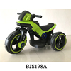 BJS198A Kids Electric Three Wheel Baby Ride On Mini Motorcycle