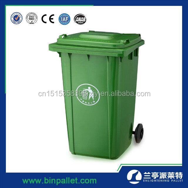 Outdoor high quality eco dustbin for shipping and storage/rubber dustbin/euro trash can