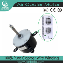 High Rpm Fan Motor For Air Cooler Motor Winding With Specification