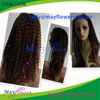 virgin brazilian afro kinky curl full lace wigs for american african women human hair wig