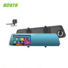 Good price touch screen rearview mirror manual car spy camera hd dvr dual lens SD570 rearview camera