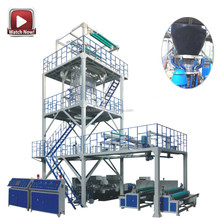ABA 3 2 Layer Agricultural Greenhouse Polyethylene Rotary Die Film Blowing HDPE LDPE LLDPE Plastic Extruder Machine Price