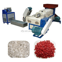 Plastic compounding pelletizing recycling machine (WhatApp:008613782875705)