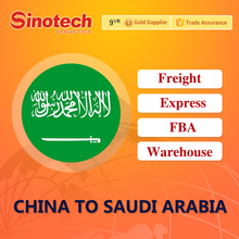 China alibaba air/sea shipping to Dammam(DMM)/Saudi Arabia,shipping from China