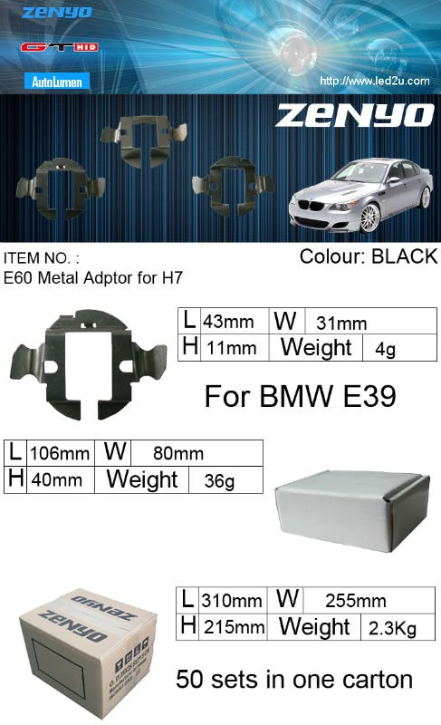 Hid xenon lamp metal adptor for E60 car