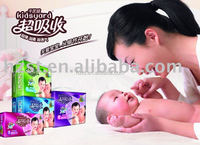 Newly Japan products of disposable cute baby diaper
