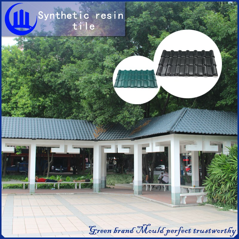 Spanish synthetic resin metal roof tile villa tile / clean energy saving/plastic roof tile