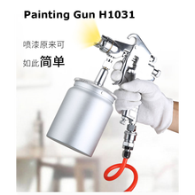 Pneumatic Air HVLP Spray Gun Professional Painting Gun Suction Wall Paint and Furniture Spray Gun H1031