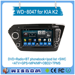 car multimedia system with navigation For KIA K2 touch screen audio system car Android 8'' with Bluetooth car radio gps player
