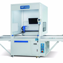 Auto positioned leather packing box gluing machine