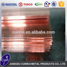 T1/T2/T3/C11000 Copper Sheet Price Per Kg with High Quality