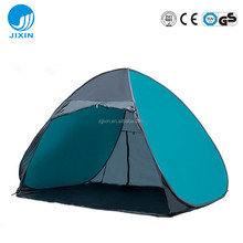 Outdoor 3-4 person popup fishing easily open folding beach tent